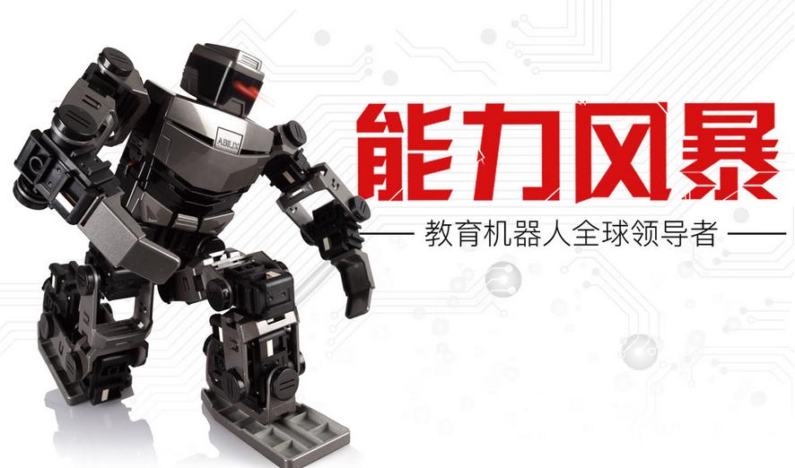 能力風暴機器人加盟收銀分析
