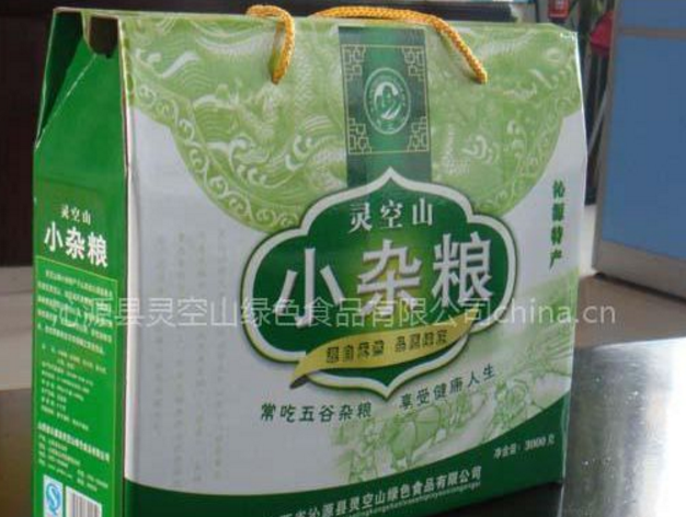 灵空山绿色食品