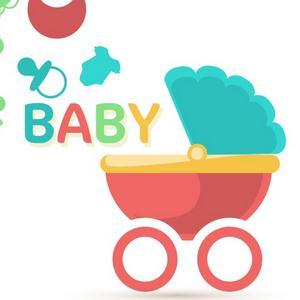 向秀宝宝婴儿用品
