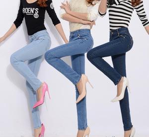 惠茜牛仔裤