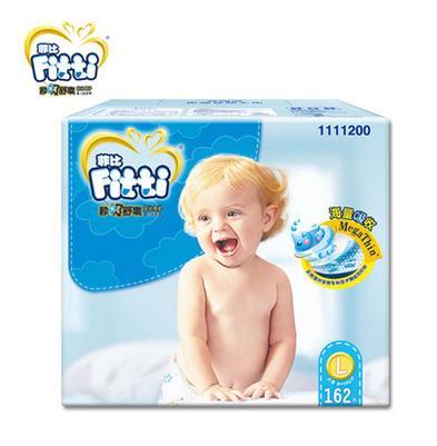 奇特小将婴儿用品