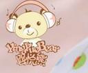婴悦熊婴儿用品