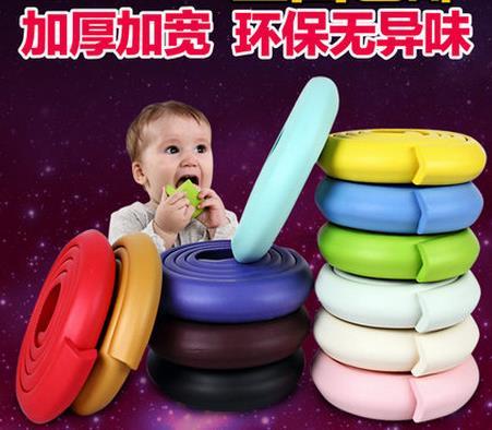 妈贝乐婴儿用品