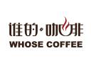 誰的咖啡品牌logo