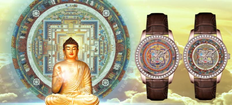 福慧轮佛教手表加盟