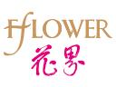 花界爱情主题酒店
