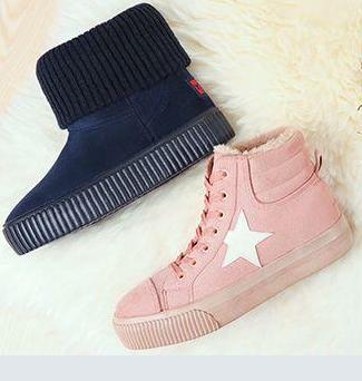 星潮品牌鞋