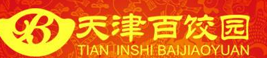 天津百饺园小吃