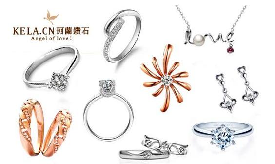 珂兰-为新生代而生的品牌珠宝