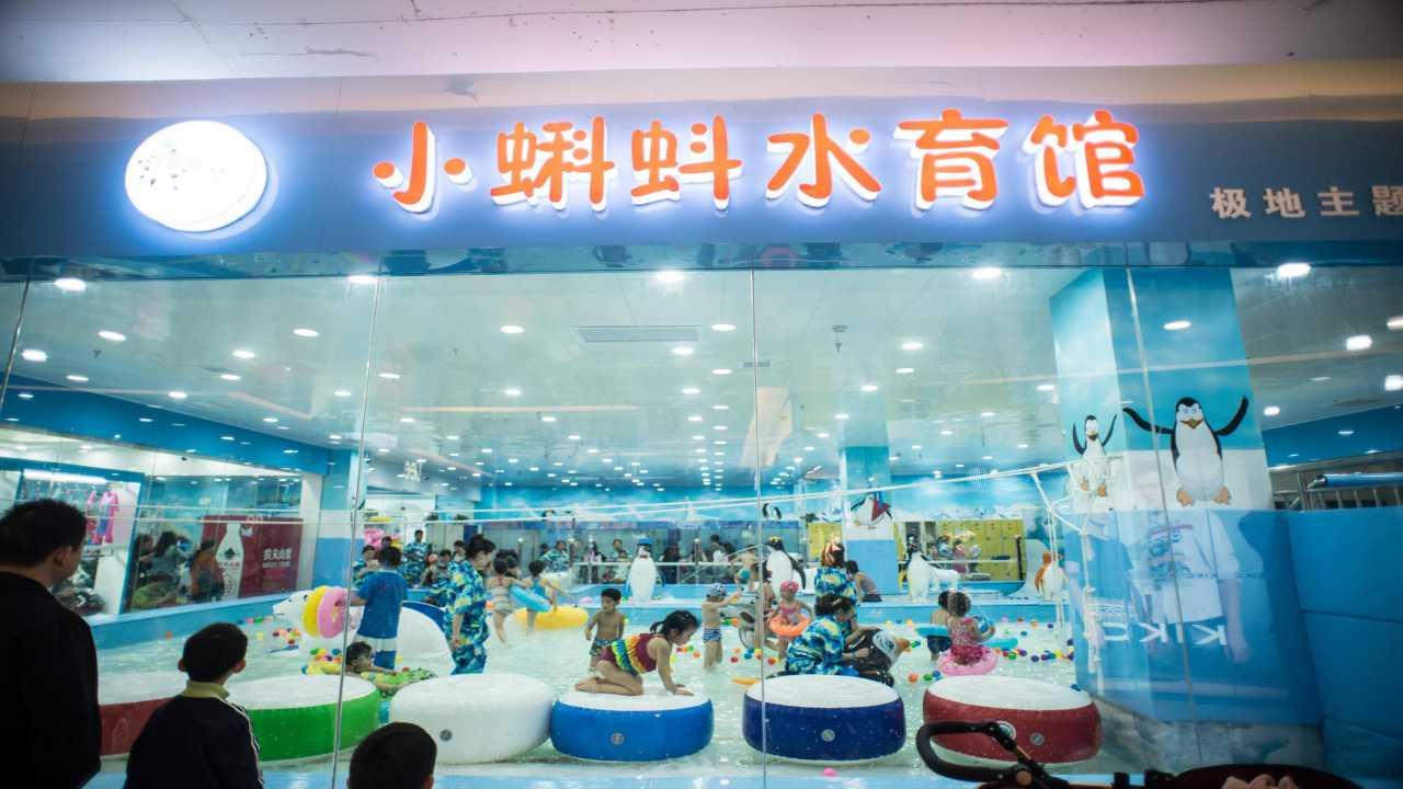 小蝌蚪儿童乐园徐东销品茂店