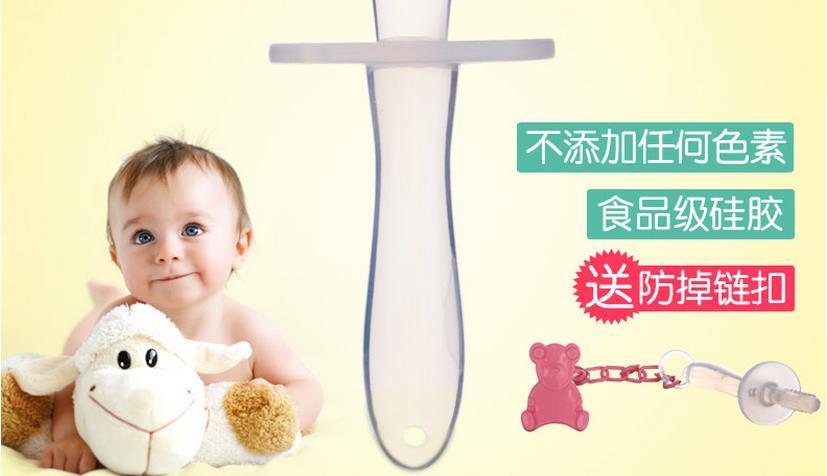 贝晨婴儿用品加盟...<a href=