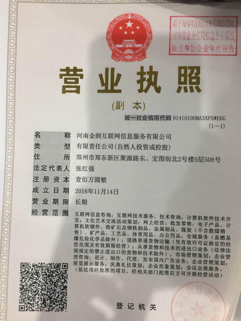 上海華通白銀國際交易中心