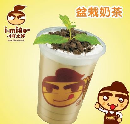 川町太郎奶茶店
