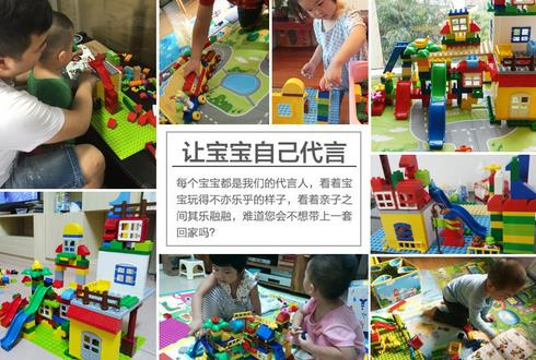 歡樂客兒童玩具