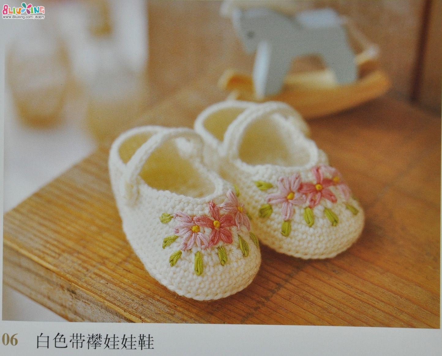 阳阳花婴儿用品