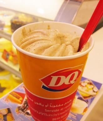 BQ冰淇淋