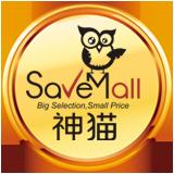savemall跨境电商食品店