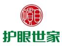 護眼世家視力保健品牌logo