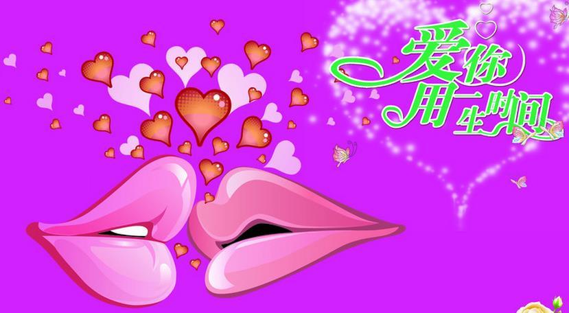 上海婚介加盟