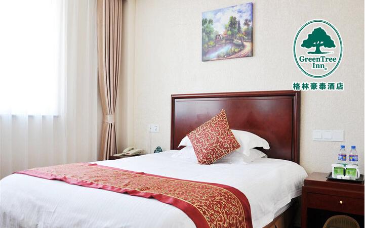 格林豪泰酒店告诉你:一个合格的酒店是怎么炼成的