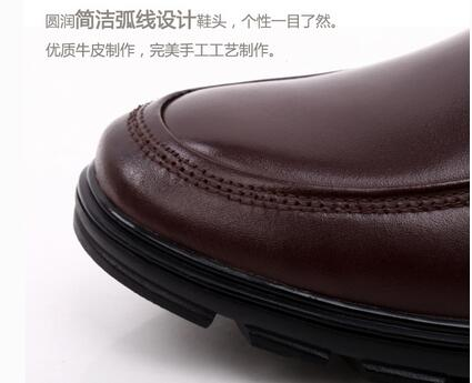 金派客品牌鞋