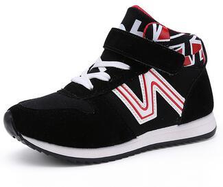 途商品牌鞋