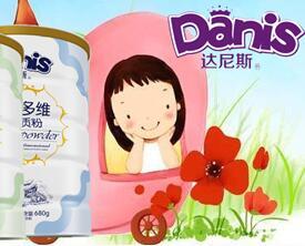 达尼斯营养米粉