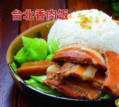 台北香肉饭