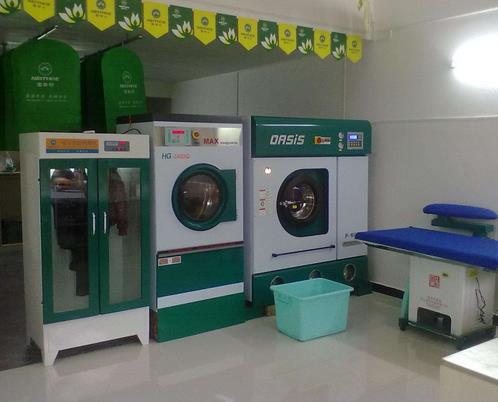西安干洗店