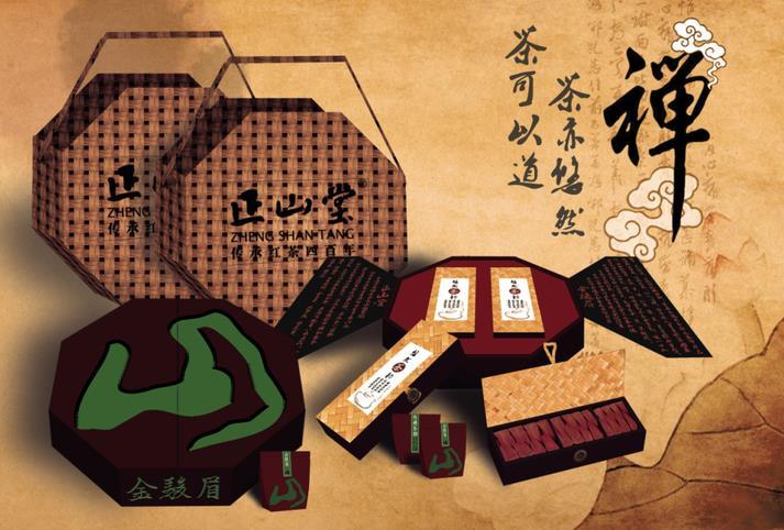 正山堂茶叶加盟