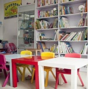 爱贝乐亲子图书馆