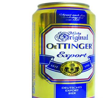澳汀格啤酒