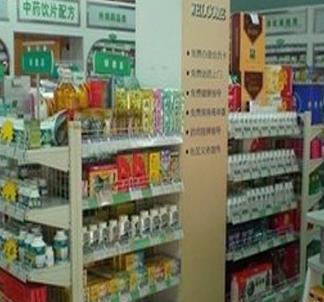 上海药店产品图片_上海药店店铺装修图片-全球加盟网