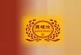 亳州原粮液酒业