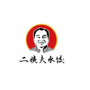 二姨夫水饺