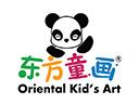 東方童畫少兒美術