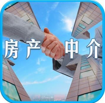 上海房产中介