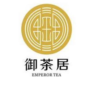 古树普洱茶