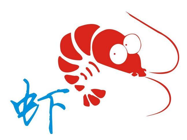 武汉小龙虾