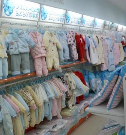 广州母婴店