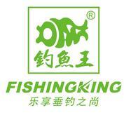 釣魚王漁具