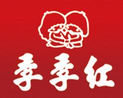 南昌季季紅火鍋