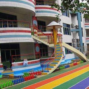 济南幼儿园