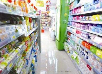 乌鲁木齐超市