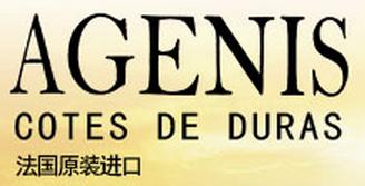艾歌尼斯葡萄酒