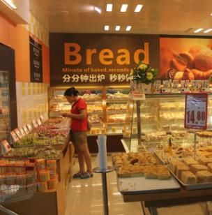 郑州蛋糕店