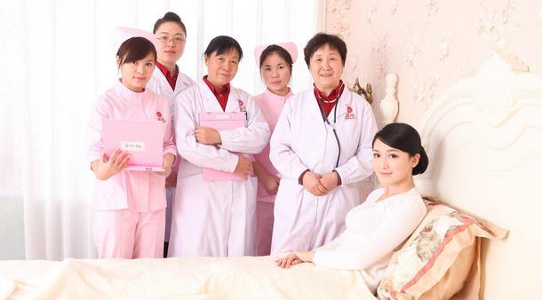 上海月子会所加盟