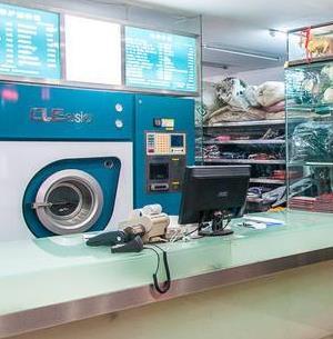 長沙幹洗店