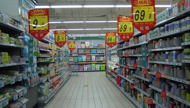 济宁超市加盟