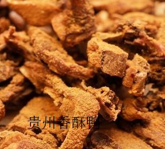 贵州香酥鸭